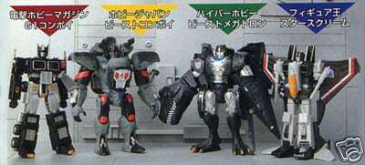Robot Masters Magazine Exclusives